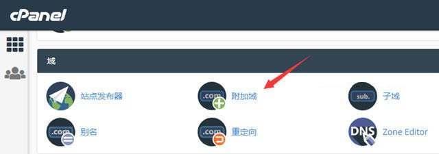 老薛虚拟主机站点傻瓜式安装免费SSL证书 技术文档 第1张