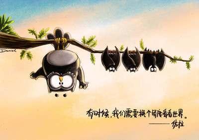 工作生活之原来我跟大家不一样,杯具! - 第3张 - 懿古今(www.yigujin.cn)