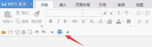 WPS云文档的全文搜索(检索)怎么使用? 第1张
