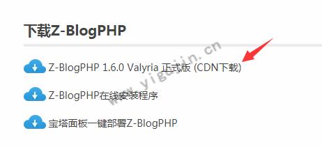 老薛主机基础教程:如何建立一个ZBlogPHP站点 - 第2张 - boke112联盟(boke112.com)