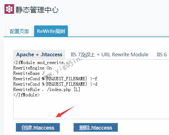 老薛主机基础教程:如何建立一个ZBlogPHP站点 - 第12张 - boke112联盟(boke112.com)