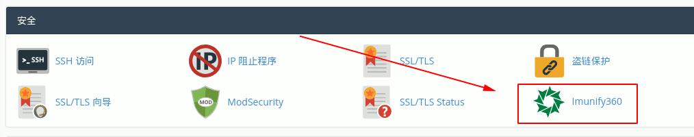 老薛主机建立的博客网站某些页面显示503错误如何处理? 第1张